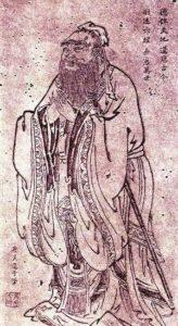 A portrait of Confucius